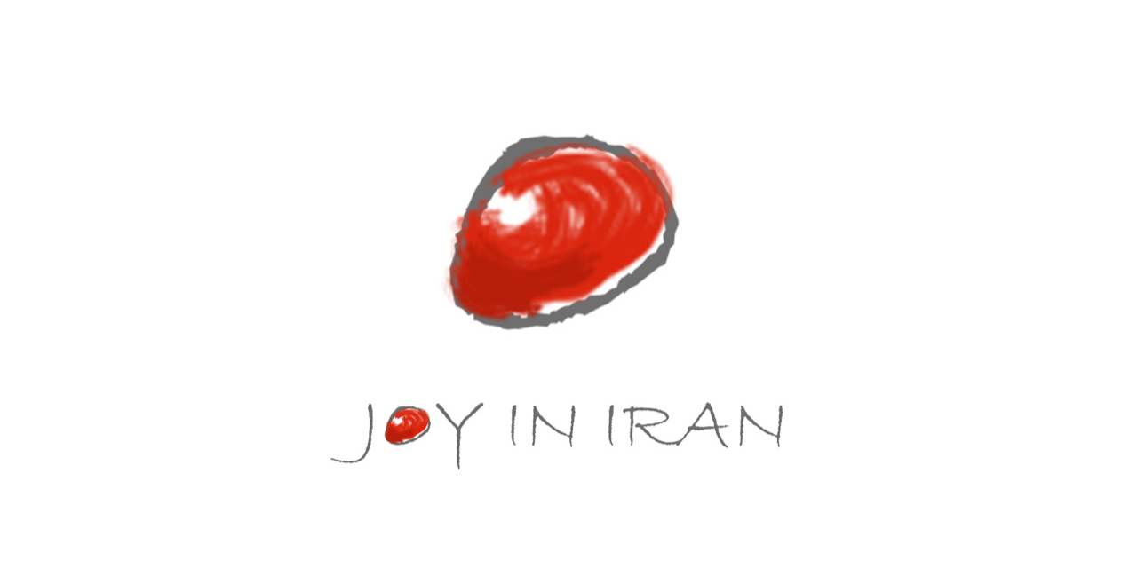 """Benefiz-Kino für """"Joy in Iran"""""""